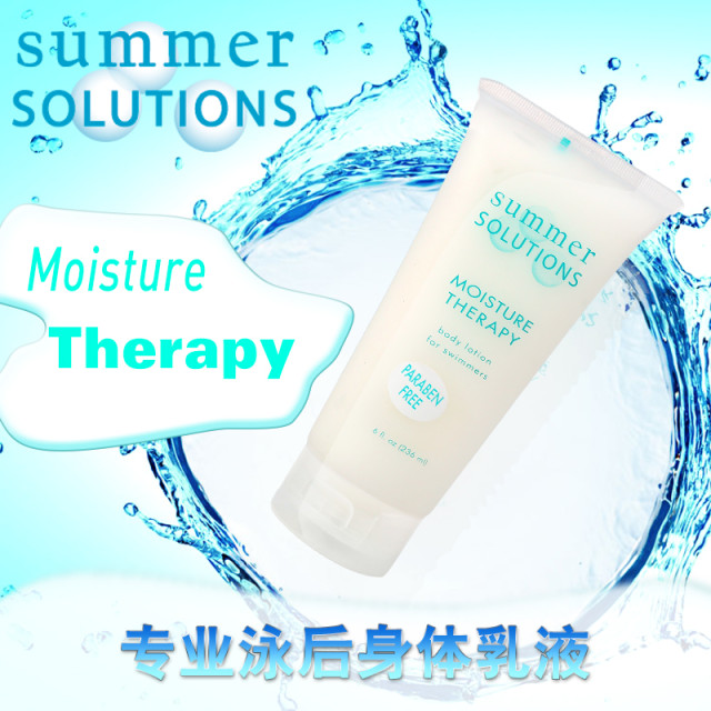 Moisture Therapy 泳后润肤乳