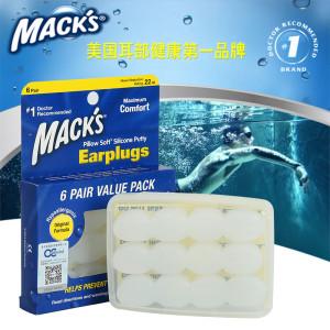 可塑性硅胶游泳防噪耳塞 成人款