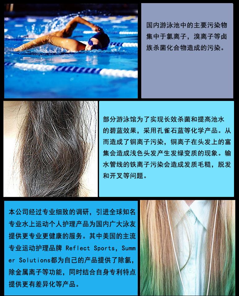 Shampoo_03
