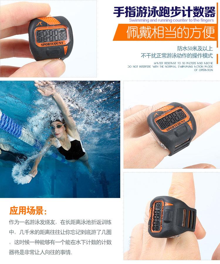 潜水手表-橙色-副本_05